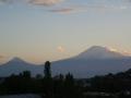 Wielki i Mały Ararat