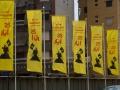 ulice-beirutu-flagi-hezbollahu