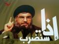 ulice-beirutu-hasan-nastal-sekretarz-hezbollahu